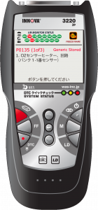 innova 3220jp
